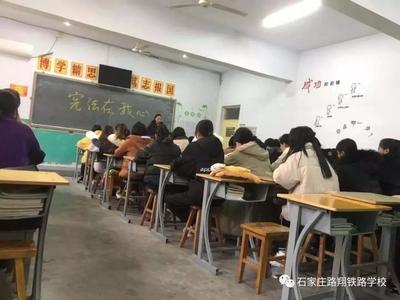 """""""宪法在我心""""晨读(部分)"""