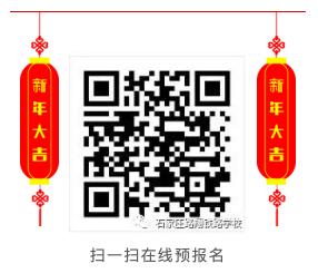 QQ20200125-155732.png